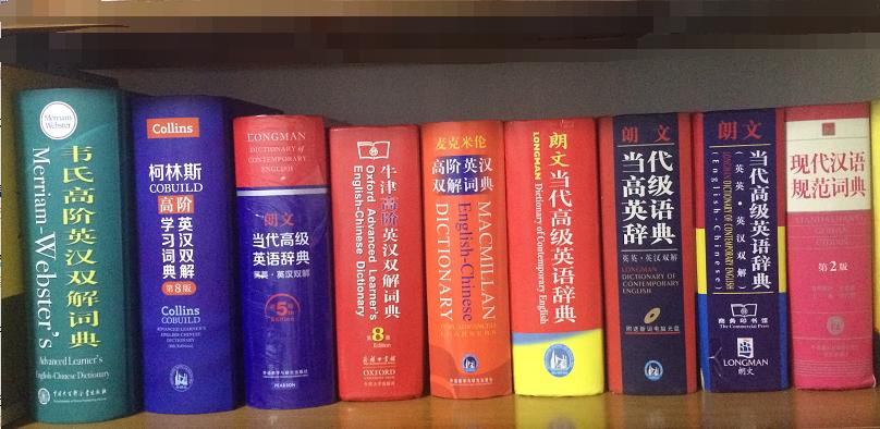牛津 高 阶 英汉 双 解 �yan9�+9�bB
